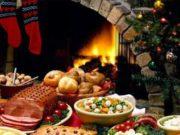 Мешканців Кіровоградщини вітаємо зі святом!
